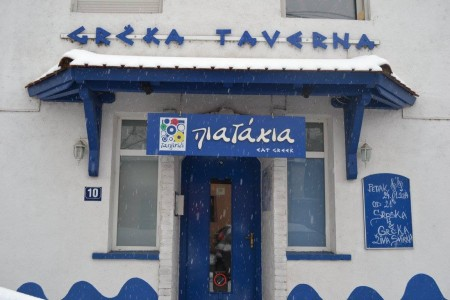 restoran piatakia restorani beograd centar6