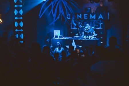 klub cinema beograd 5