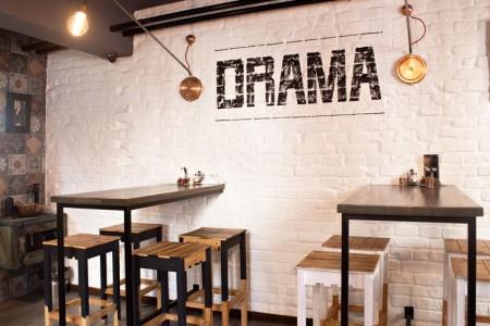 drama restorani beograd centar