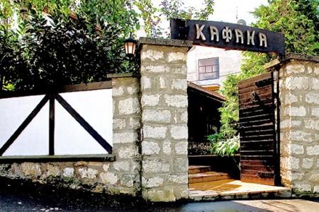 cedic belgrade restaurants cukarica