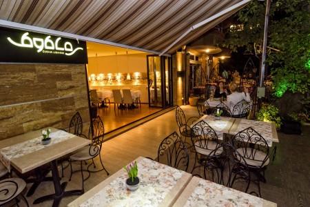 restaurant Byblos Belgrade