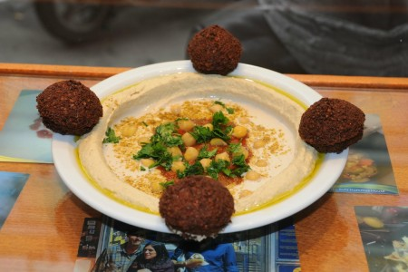 Tel Aviv Hummus House