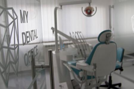 my dental office dentist belgrade novi beograd3