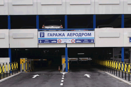 Public parking garage Aerodrom