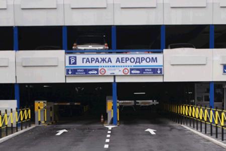 javna garaza aerodrom parking beograd novi beograd3