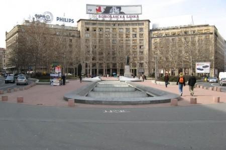 dom sindikata belgrade cinema centar2