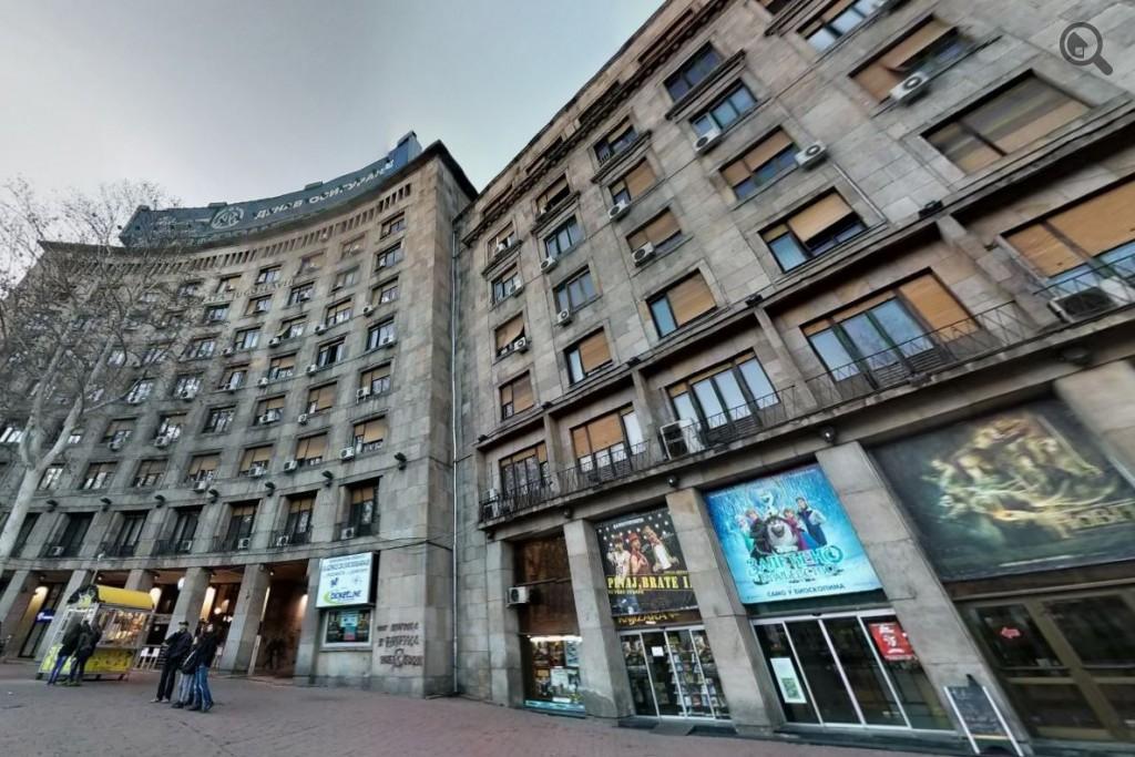 Dom Sindikata Bioskopi Beograd