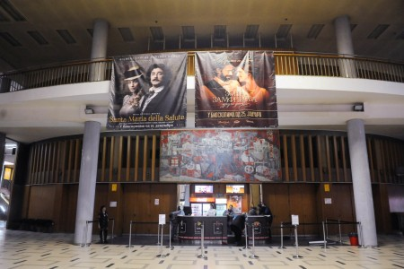 dom sindikata bioskopi beograd centar