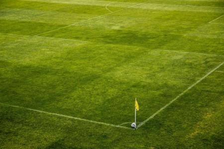 Stadium Marakana - Rajko Mitic