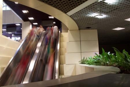 merkator belgrade shopping centers centar3