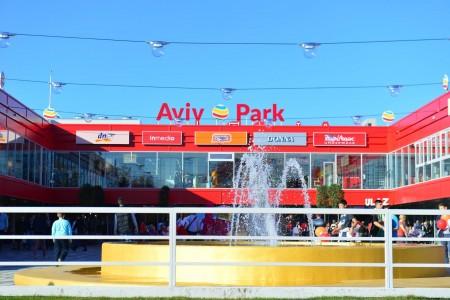 aviv park zvezdara trzni centri beograd zvezdara