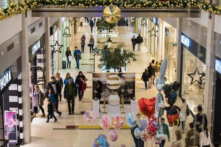 Tržni Centar Okretnica