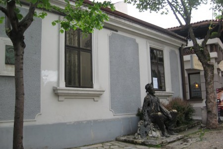Home of Djura Jaksic Attractions