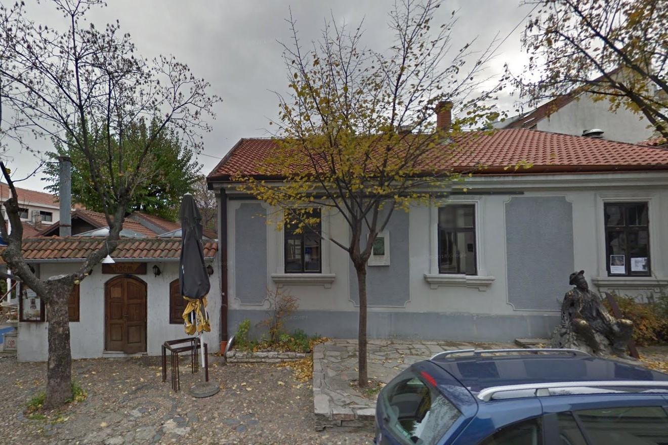 Znamenitost Kuca Djure Jaksica Znamenitosti Beograd