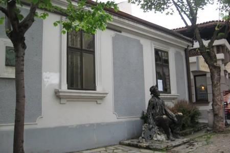 Znamenitost Kuća Djure Jakšića