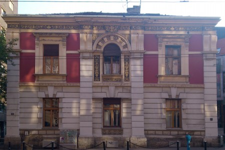House of Jevrem Grujic Attraction