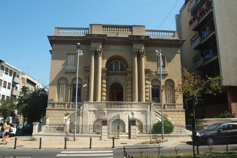 Znamenitost Muzej Nikole Tesle Znamenitosti Beograd