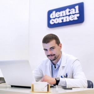dental corner esthetics stomatoloske ordinacije beograd vracar6