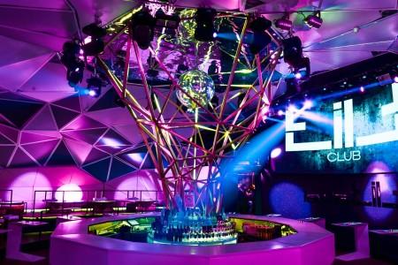 belgrade nightlife belgrade clubs centar5
