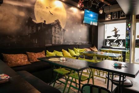 witch bar kafici beograd centar