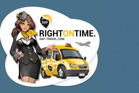 daf travel taxi beograd zemun11