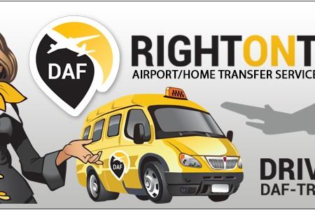 daf travel van transport belgrade zemun3