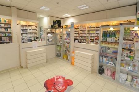 apoteke ivancic i sin belgrade pharmacies centar
