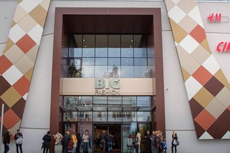 Cineplexx BIG Belgrade