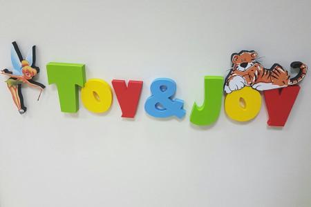 igraonica toy joy decije igraonice beograd zvezdara