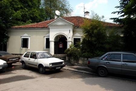 Božić's House