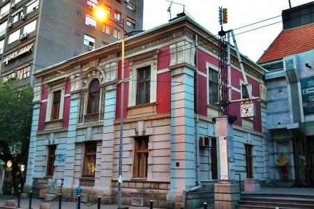 Jevrem Grujić's House