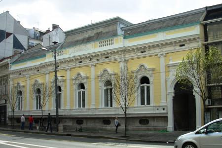 Krsmanovićeva kuća