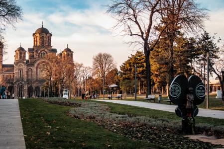 Tasmajdan Park Znamenitosti Beograd