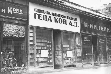 """Geca Kon"" Bookstore"