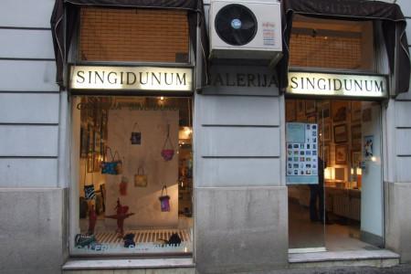 """Galerija """"Singidunum"""""""