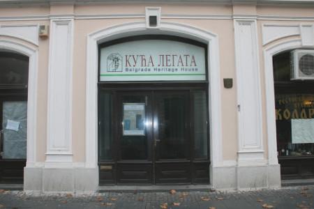 Heritage House Belgrade