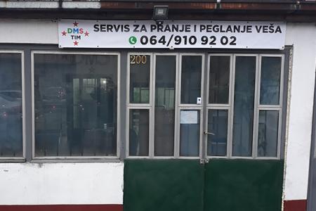 Dms Tim  Laundry Beograd Karaburma