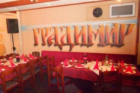 Restaurant club Gradimir