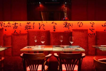restoran w sushi steakhouse beograd 10