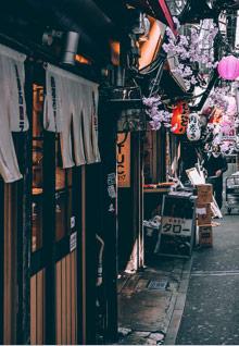 Tokyo Tokyo appartamenti