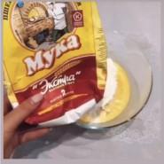 Кокосовой пирог - фото приготовления рецепта шаг 8
