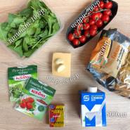 Паста со шпинатом - фото приготовления рецепта шаг 1