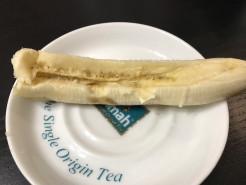 Шоколадный банан - фото приготовления рецепта шаг 2