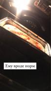 Кекс с грейпфрутом - фото приготовления рецепта шаг 3