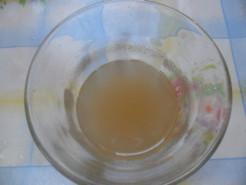 Сливовое желе на агаре - фото приготовления рецепта шаг 6