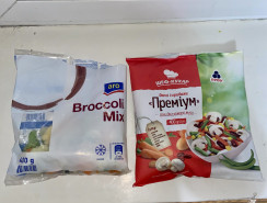 Рагу из замороженных овощей 🥦 - фото приготовления рецепта шаг 1