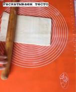 Розочки - фото приготовления рецепта шаг 1