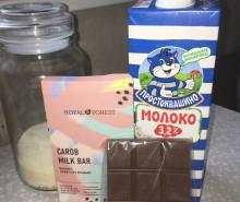 Манный Milk bar - фото приготовления рецепта шаг 1