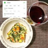 Омлет  с овощами - фото приготовления рецепта шаг 2