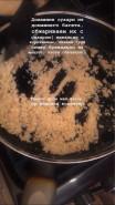 szilvás gombóc, или сливовые шарики - фото приготовления рецепта шаг 3